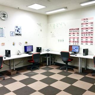 パソコンスクール亀山エコー 三重県亀山市の地域密着型パソコン教室。初心者様大歓迎の親切・丁寧なパソコン教室です。 - 亀山市