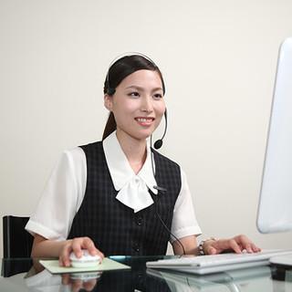 《週払いOK》旅行会社での海外航空券・ホテル手配などの事務