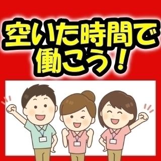 ★成岩駅スグ★介護福祉士募集!時給1050円~