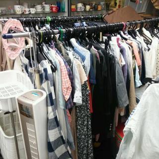 SALE 衣類詰め放題500円 8月18.19日のみ