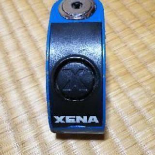 XENA ディスクロックアラーム