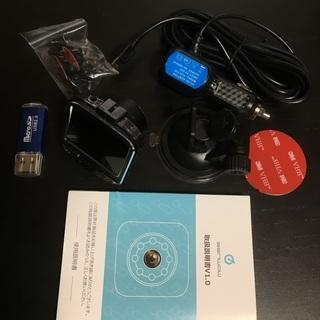 ドライブレコーダー1080PフルHD 2.0インチ高画質・ほぼ新品