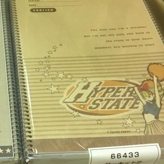 激安★英語罫線入りリングノート★B5サイズ・1ケース100冊入り...