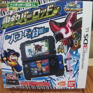 任天堂3DS LL ソフト 爆釣りバーロッド