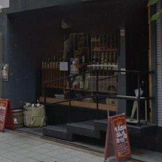【希少路面テナント物件♪ オフィス街でサラリーマン・OLなどの集客...