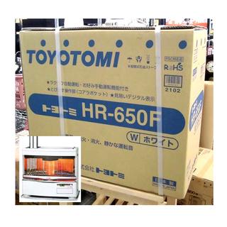 新品 煙突式 ストーブ 木造17畳 コンクリート23畳 HR-65...