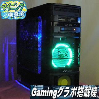 ☆高性能GTX760☆i7同等Xeon搭載♪PUBG・R6S動作OK♪