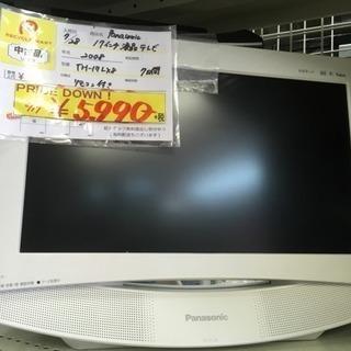 【値下げ!¥6,990→】福岡 早良区 原 Panasonic ...