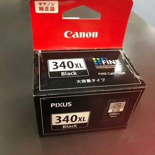 Canon340XL Black インクカートリッジです。開封済の...