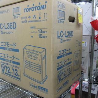 新品 石油ファンヒーター 7.0L トヨトミ LC-L36D 西宮の沢