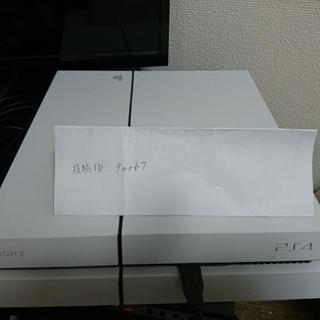 お取引決定 箱なし PS4 本体一式 動作確認済