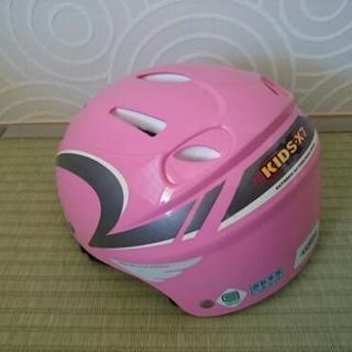 子供用ヘルメット(53 cm~54 cm)