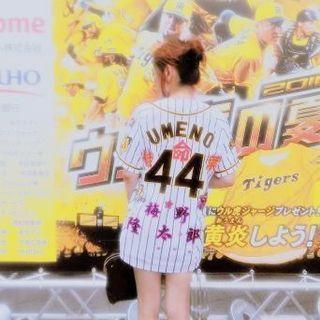 阪神タイガースファンのお仲間募集中🐯
