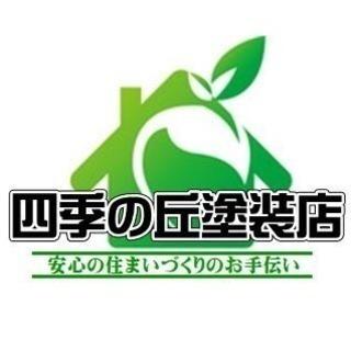 ☆外壁塗装#屋根塗装☆千葉県で一番小さい町〝神崎町〟のペンキ屋さん♪