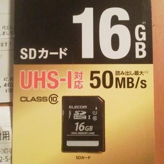 ELECOM SDカード 16GB(未使用)