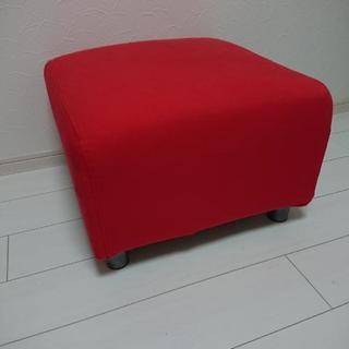 IKEA フットスツール ソファーチェア