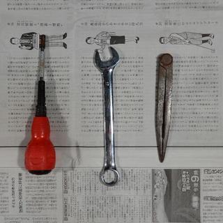 大工道具(プロ用)