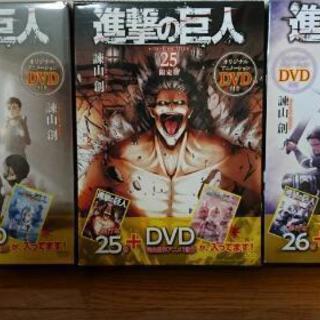 進撃の巨人 24 25 26巻 限定版 DVD付き