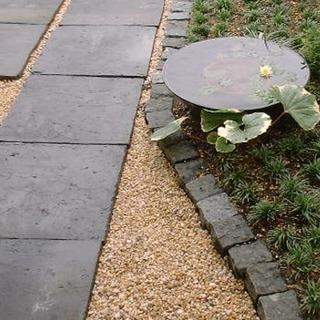 庭石 黒 敷石 43センチ角 9枚セットで