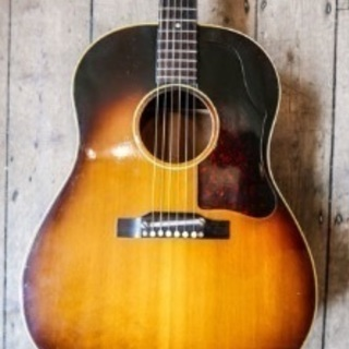 1957 GIBSON J45 ACOUSTIC GUITAR ...