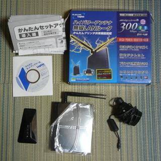 無線LAN親機 LAN-WH300N/DR