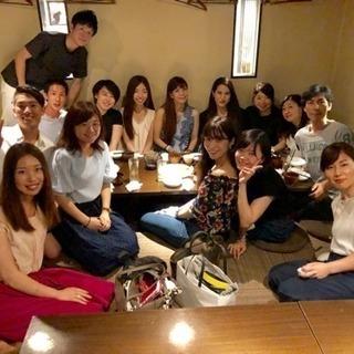 【開催延期】8/22(水)19時半〜【20代 ALL JAPAN会...