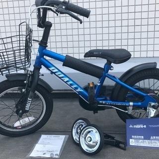 お値引きしました☆子供用自転車 14インチ DUALLY☆ブルー