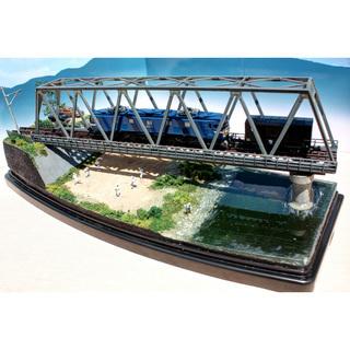 Nゲージ ジオラマ 完成品 河原と鉄橋 ジオコレ