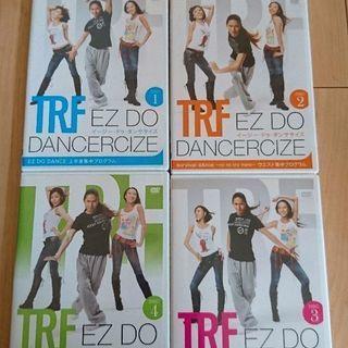 【今月のみ】TRF ダンスエスササイズDVD4巻セット