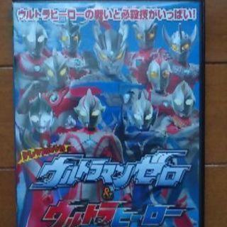 ウルトラマンゼロ&ウルトラヒーロー超決戦DVD
