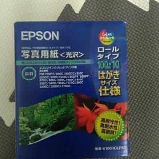 エプソン K100ROLPS2 新品 3個セット