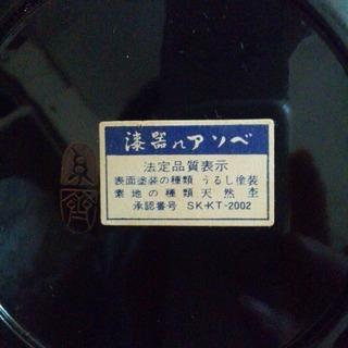 【中古】アシベ漆器 菓子鉢 蓋付き