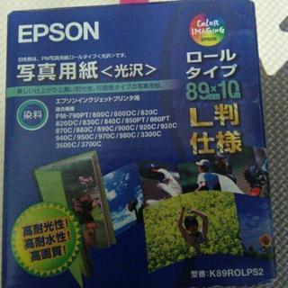 新品 エプソン 写真用紙<光沢>ロールタイプ K89ROLPS2 ...