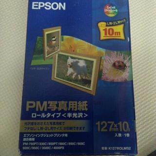 写真用紙<半光沢>ロールタイプ K127ROLMS2 新品 5個セット