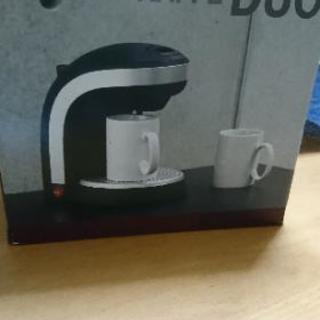 【取引成立】kaffe duo コーヒーメーカー