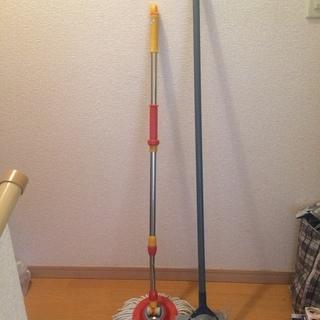 200円 お掃除用の道具 2種類