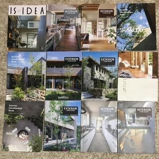 ハウスメーカー カタログ セット 注文住宅 家づくり 積水ハウス...
