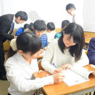 学習塾教師 Cram School Teacher (中学・高校...