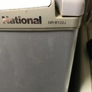 冷えない冷蔵庫、あげます。