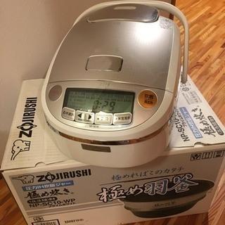 象印 ZOJIRUSHI NP-SC10-WP [極め羽釜5.5...