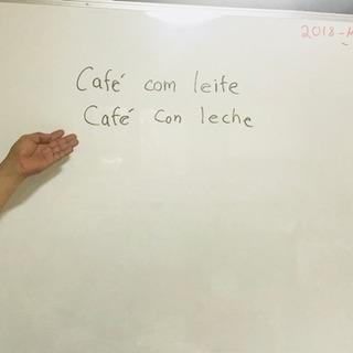 ポルトガル語講座 ネイティブ講師 予約制50分 平日19:00-22:00 − 大阪府