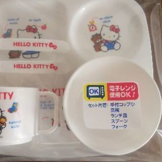 ハローキティ食器セット【新品未開封】