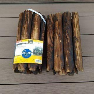 木製花壇枠(先割連杭)新品