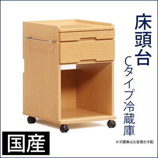 床頭台 訳あり品 通常23800円ヲ9800円で売ります!※引取り価格