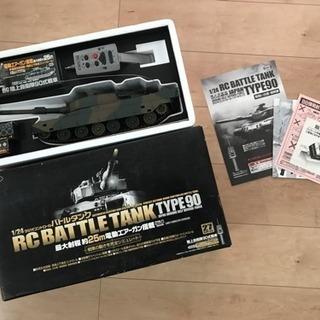 [美品]エアガン付きラジコン戦車 1/24 陸上自衛隊90式戦車