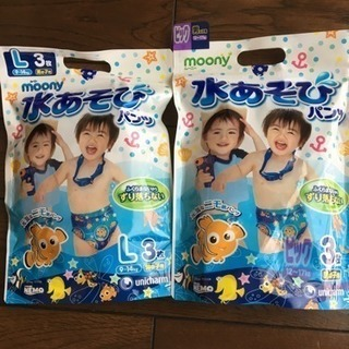 水遊びパンツ Lサイズ4枚、ビッグサイズ3枚