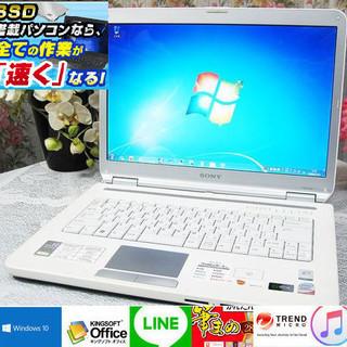 レア品SONY☆NR72B ☆SSD搭載☆最新Windows10☆彡