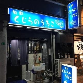 〜 10執念 〜