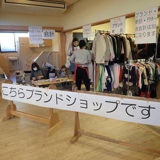 12/2(日)菜の花バザール開催【物品大募集!】