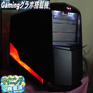 DELLが誇る最強のゲーミングPC!Alienware